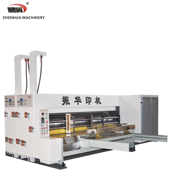 YSF-C 480-2800 水墨瓦楞纸板三色印刷开槽机